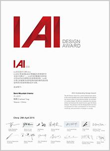 iai design award asia pacific designers federation